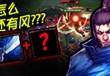 世界第一亚索:99%玩家不知道的光速三部曲