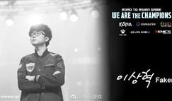 亚运会电竞项目韩国国家代表队出征仪式