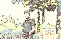 咬人画的-生活随笔-在公园门口的树上挂猴