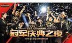 LPL百大经典:RNG战IG 香锅这一幕让人感慨