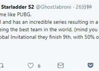 Ghost教练善意提醒OMG:稳定的队伍更赞