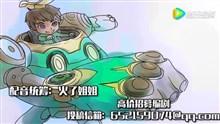 王者荣耀王者轶事系列视频 三十话暴走刘禅