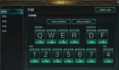 包菜猫的游戏细节(2)LOL游戏操作设置