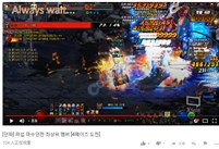 DNF韩服测试服魔兽地下城已经推至71%血量