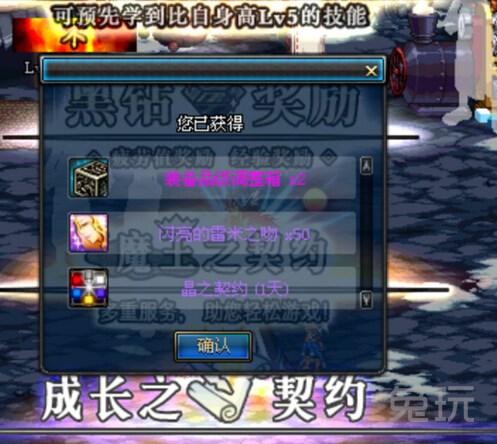 DNF玩家直播100盒子 丹青天空一发入魂 5