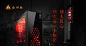 匠心设计让细节也惊艳 峥嵘Z3开启智能生活