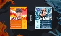 2016英雄联盟全明星赛1v1模式 Mata vs Faker