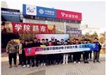 中移电竞大赛持续火爆 江苏赛区三城晋级选手诞生