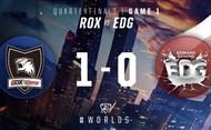 2016全球总决赛10月16日 EDG vs ROX第一场录像
