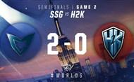 2016全球总决赛10月23日 SSG vs H2K第二场录像