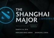 DOTA2上海特级锦标赛明年开战 完美世界将主办