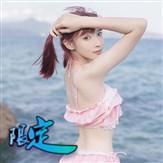 海边粉色泳装