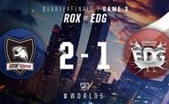2016全球总决赛10月16日 EDG vs ROX第三场录像