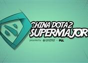中国DOTA2超级锦标赛中国区公开赛明日开启报名