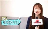 2017年度颁奖盛典专访:LGD战队老板潘婕