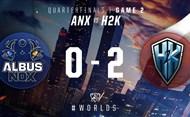 2016全球总决赛10月17日 H2K vs ANX第二场录像