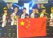 越南邀请赛总决赛KB为何却被AG再次击败无缘冠军