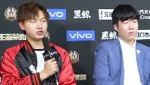 世冠杯QG采访Fly:想走到最后 就要打所有队