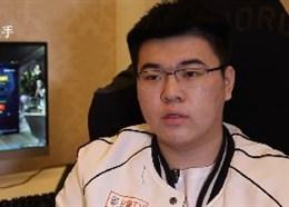 电竞行业蓬勃发展 BBC中文网专访LGD韦神