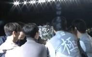 我们是冠军!iG战队S8夺冠盛典现场回顾